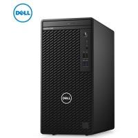 Dell OptiPlex 7090 Tower BTX (i7 10700 / 8GB / HDD...
