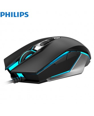 Philips SPK9505 Wired Gaming Mouse