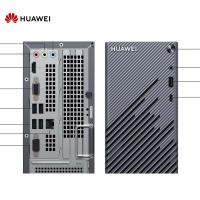 HUAWEI MateStation S (R5 4600G / 8GB / SSD 256GB P...